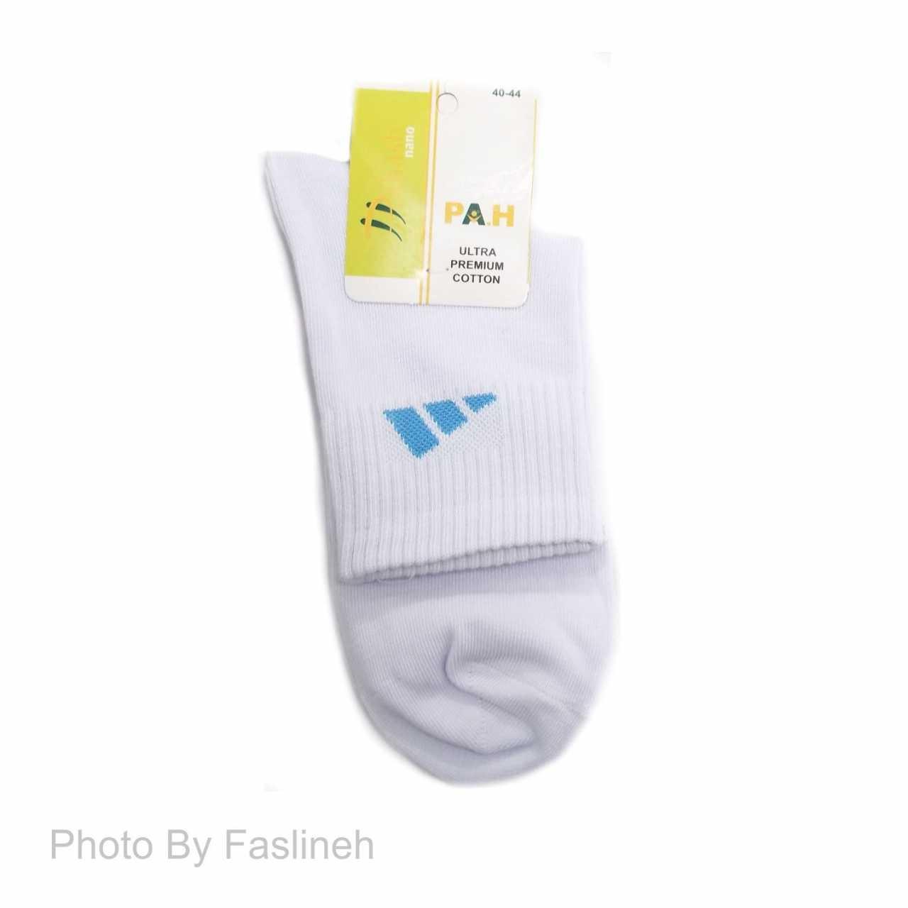 جوراب مردانه  طرح آدیداس PA.H  سفید 4987
