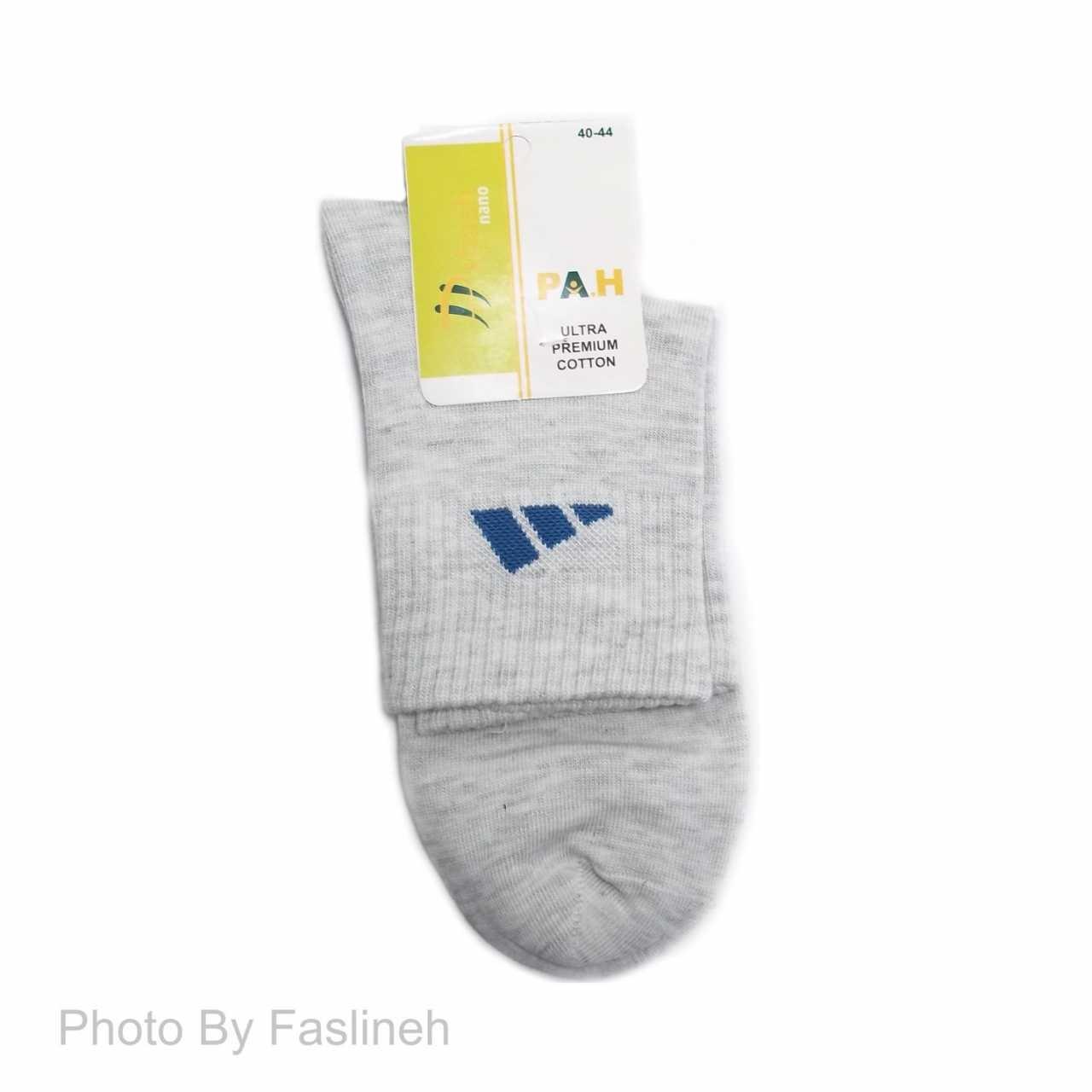 جوراب مردانه طرح آدیداس PA.H طوسی روشن 4987