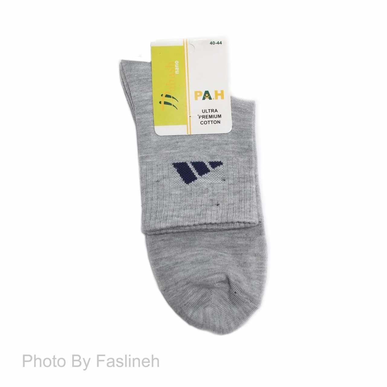 جوراب مردانه طرح آدیداس PA.H طوسی 4987