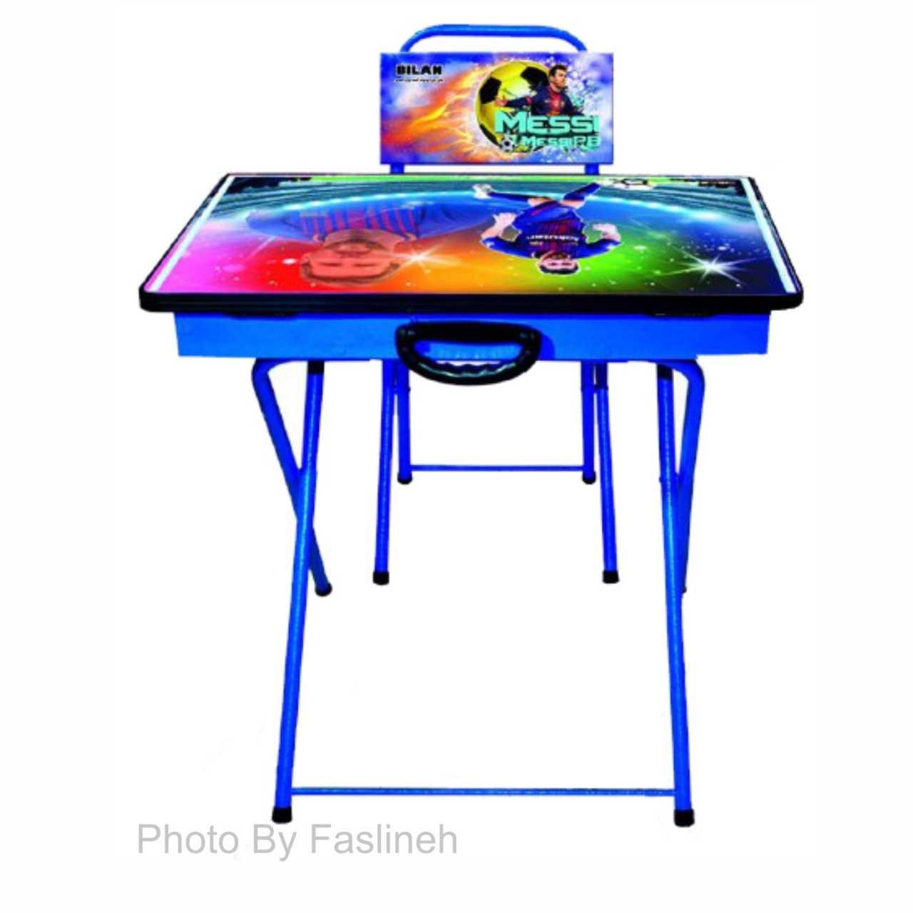 میز و صندلی تحریر تاشو بیلن مدل M2  مسی پسرانه